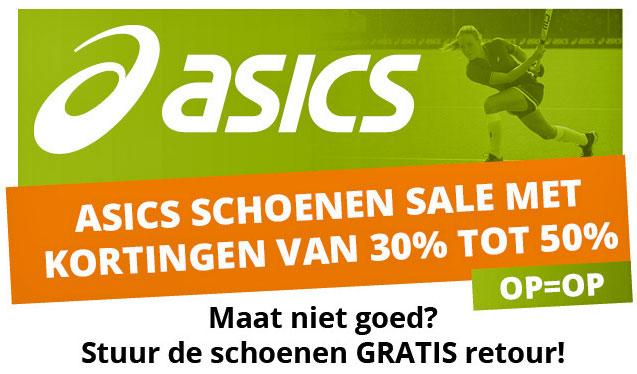 HockeyDirect Asics schoenen